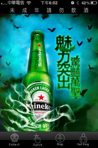 Heineken Halloween