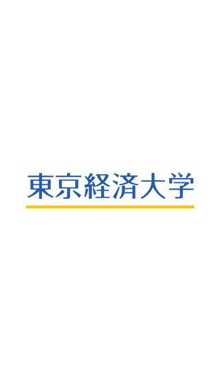 『東京経済大学の本棚』