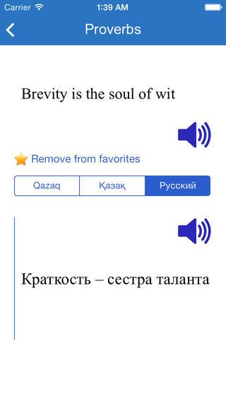 Best Proverbs
