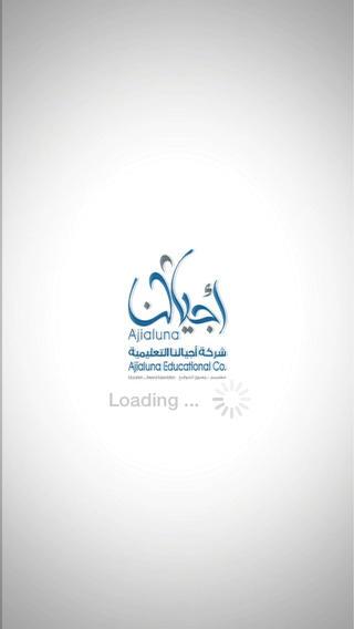 Alfursan international school