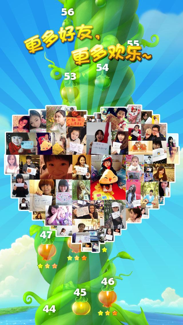 开心消消乐 64(iphone/ipad)下载