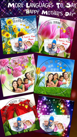 Photo Frames For Mother's Day