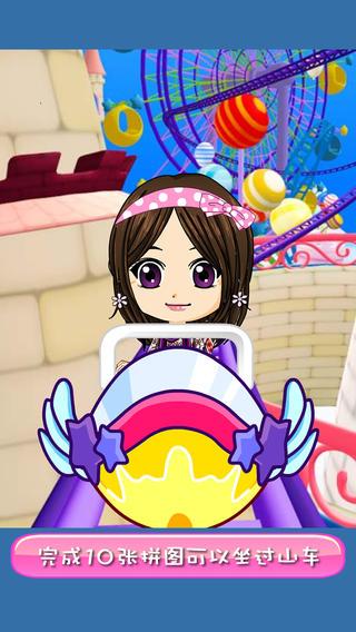 玩遊戲App|嗨女孩免費|APP試玩