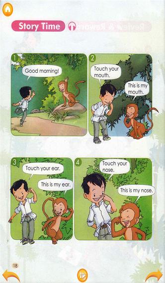 新起点小学英语人教版 一年级上册同步点读教材