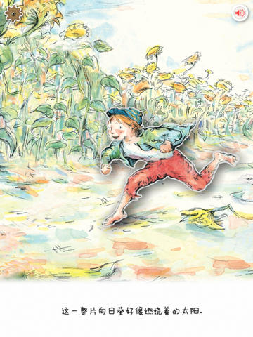Van Gogh and the Sunflowers Mandarin