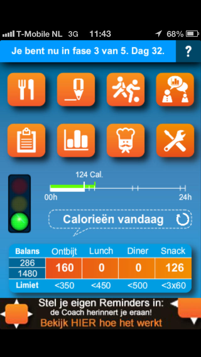 UControl Weight iPhone