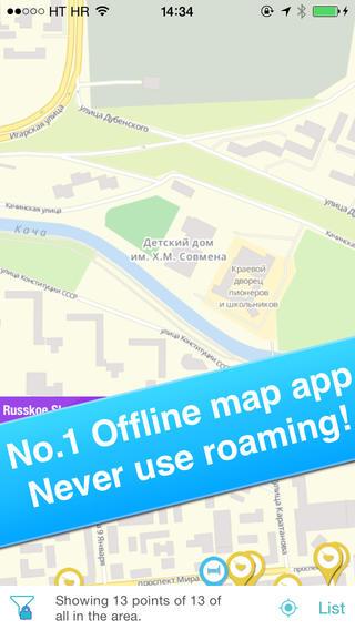Krasnoyarsk Russia - Offline Guide -