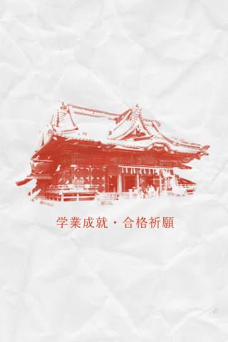 Japanese Shrine Photo Book