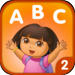 Dora ABCs Vol 2:  Rhyming Words HD