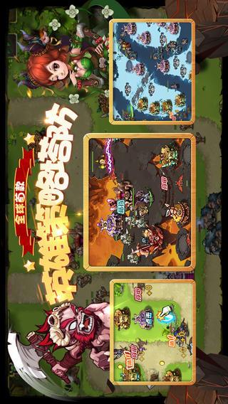 部落守卫战:龙虎版 第一塔防策略游戏