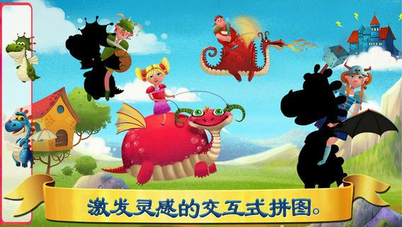 玩教育App|开心拼图无极限:独角兽、精灵、天使、龙、美人鱼和魔法师,全部聚集幻想世界!免費|APP試玩