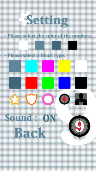 玩遊戲App TapTheSquares免費 APP試玩