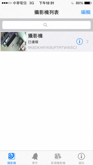 STT LiveCamera