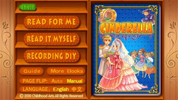 happyreading-Princess Stories
