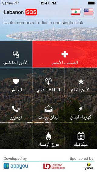 Lebanon SOS