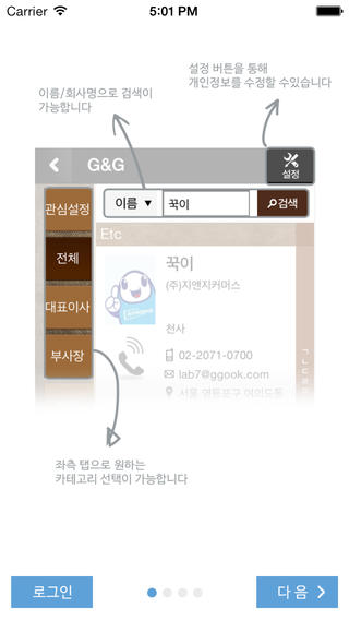 서울대 AFB 주소록