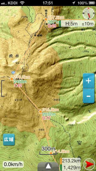 DIY GPS iPhone Screenshot 1