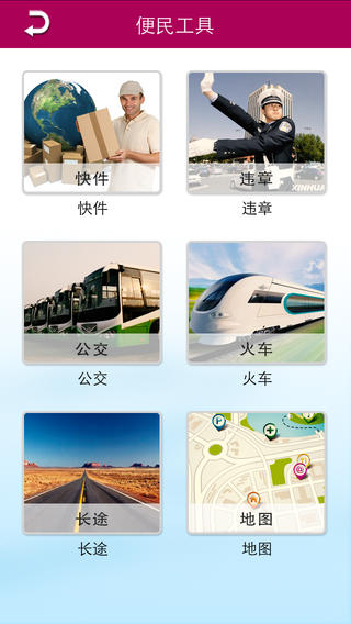 重庆生活网