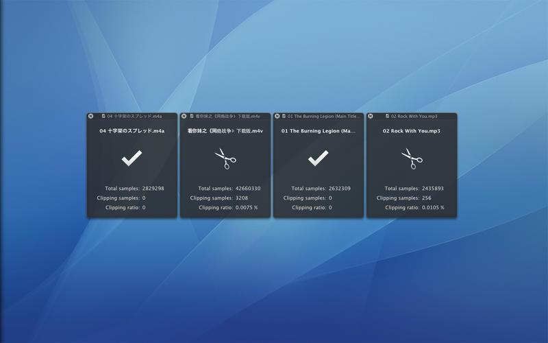 File rescue mac