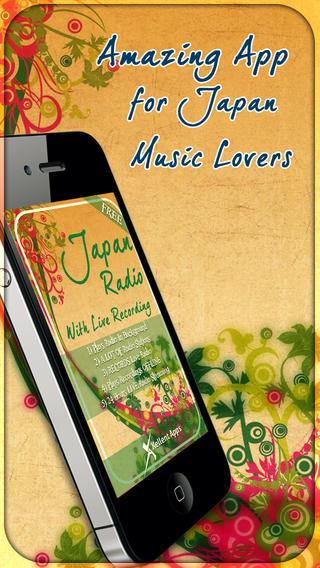 Japan Radio - With Live Recording