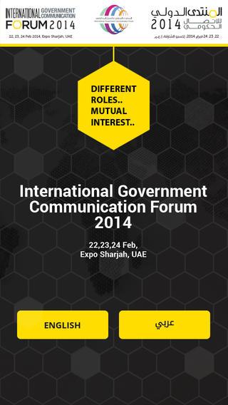 IGCF, Sharjah UAE