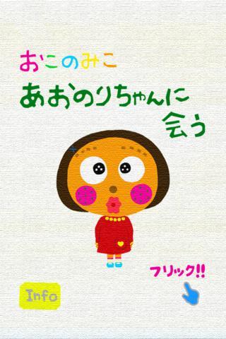 Okonomiko