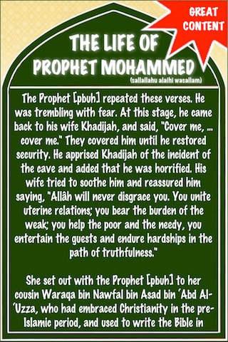 The Life Of Prophet Mohammed (sws) ( Islam Quran Hadith - Ramadan Islamic Apps )