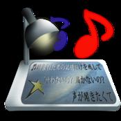 歌词显示器 Lyritop