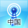 Radio China - Alarm Clock + Recording 播电台