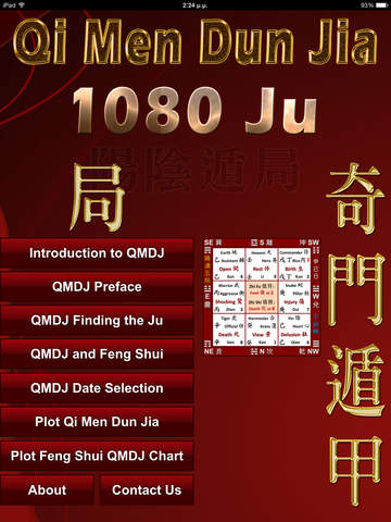 Qi Men Dun Jia 1080Ju HD