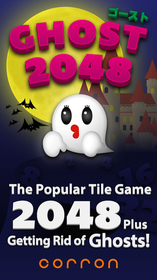 Ghost2048