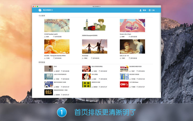 ting_en Screenshot - 1