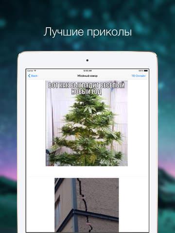 ВК Банан для вконтакте (VK) Скриншоты5