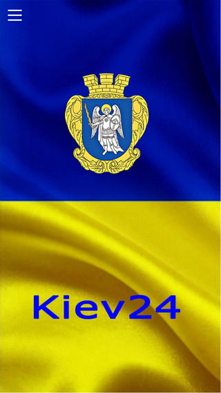 Kiev24