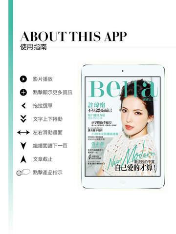 Bella 儂儂 Taiwan