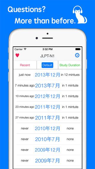 JLPT N1 Listening
