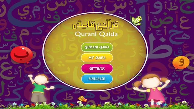 Quran Teacher Kids' Basic Quran Learning Book Qurani Qaida