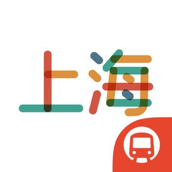 地铁通上海 旅遊 App LOGO-硬是要APP