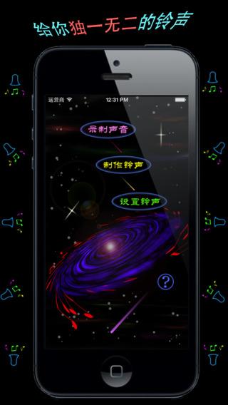 大叔的窮酸開箱文系列-PS3遊戲:約會大作戰凜祢烏托邦限定版簡易 ...