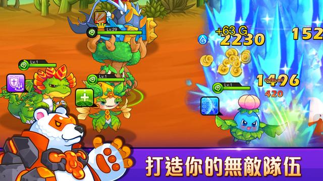 玩遊戲App|MON搗蛋怪獸 – 冰雪新紀元免費|APP試玩