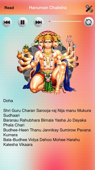 Hanumanji Chalisha