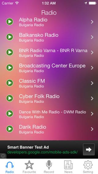Bulgaria Radio News Music Recorder