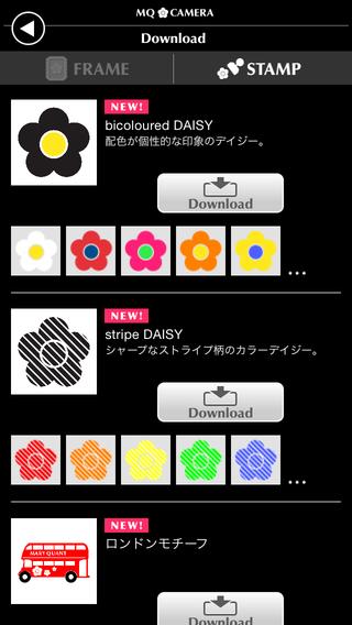 無料摄影AppのMQ CAMERA for iPhone|記事Game