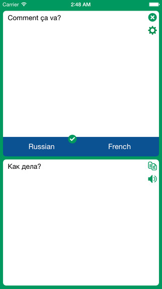 Watch Translator Pro