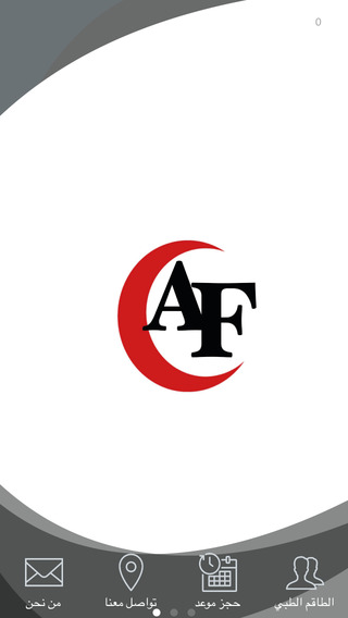 AlFouzan Clinic - الفوزان كلينك