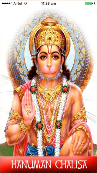 Jai Veera Hanuman