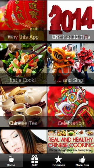 Lunar New Year Festival Quiz - Greeting Happy Chinese Goat Horoscope Zodiac 2015