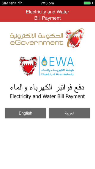 Electricity and Water Bill Payment