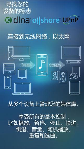 MyAudioStream - 我的音频流[iOS]丨反斗限免