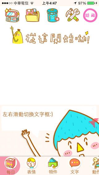 萌系贴图:ZNG Life